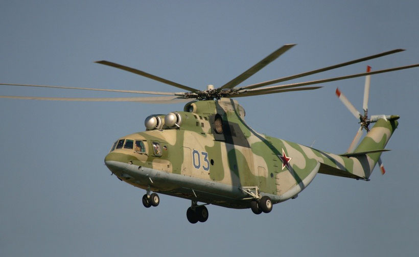 "Mil Mi-26 ""Halo"" / © Russian Helicopters (Rostec)"