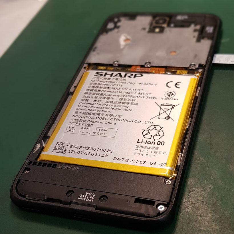 androidone s1起動不良でリセットできない状態を強制的に電源リセット