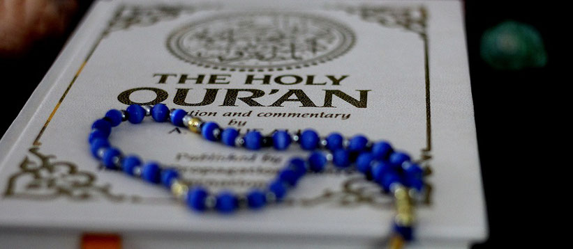 Quran Koran Islam Nationalismus Patriotismus