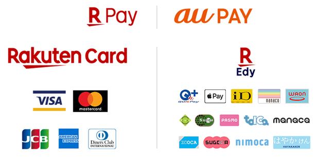 電子決済やクレジットカード取り扱いブランドリスト