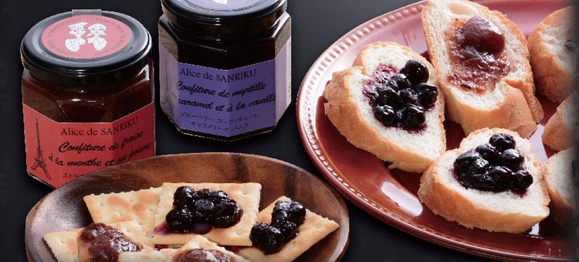 宮城県石巻市産イチゴ使用。宮城県栗原市産 大粒ブルーベリー使用。