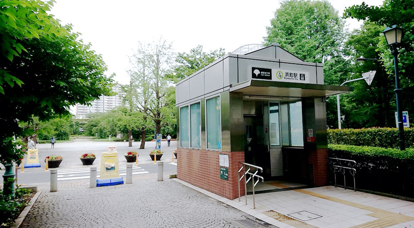 東京メトロ 浜町駅 東京
