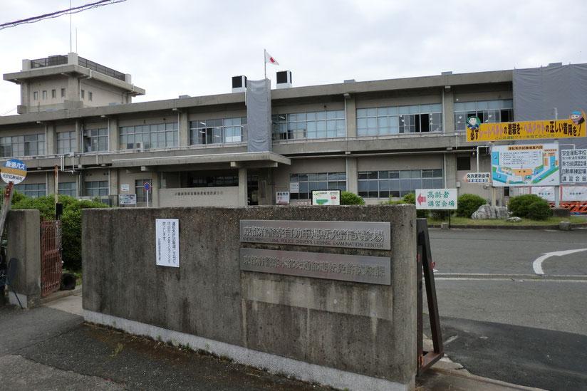京都府警察自動車運転免許試験場京都羽束師で飛び込み一発免許試験
