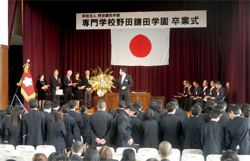 野田鎌田学園高等専修学校画像