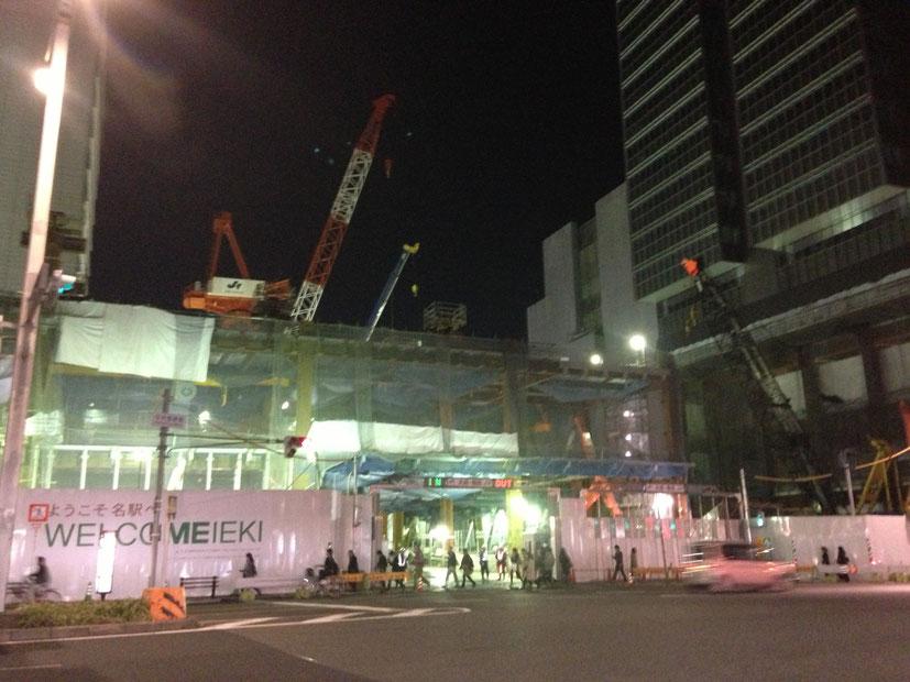 ようこそ名駅へ・・・ 夜分もご苦労様です!!