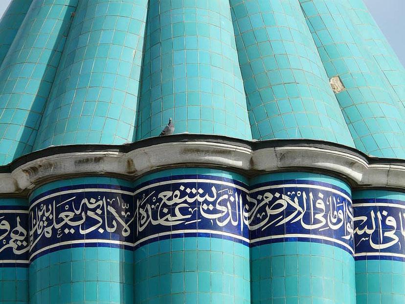 Dettaglio del minareto del mausoleo di Mevlâna, luogo in cui sono conservate le spoglie del maestro Rumi - Konya (Turchia)