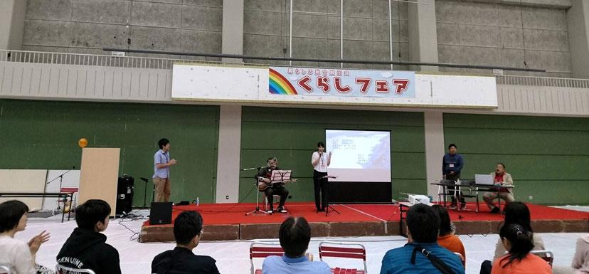 くらしフェア2016 メカエルビスのスペシャルライブ