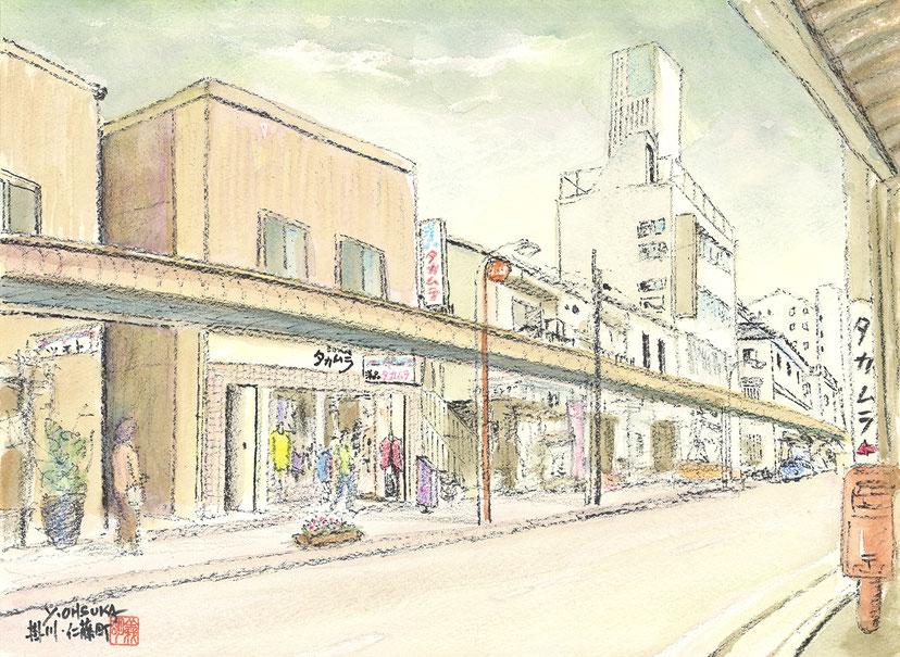 タカムラ洋品店 仁藤町 商店街