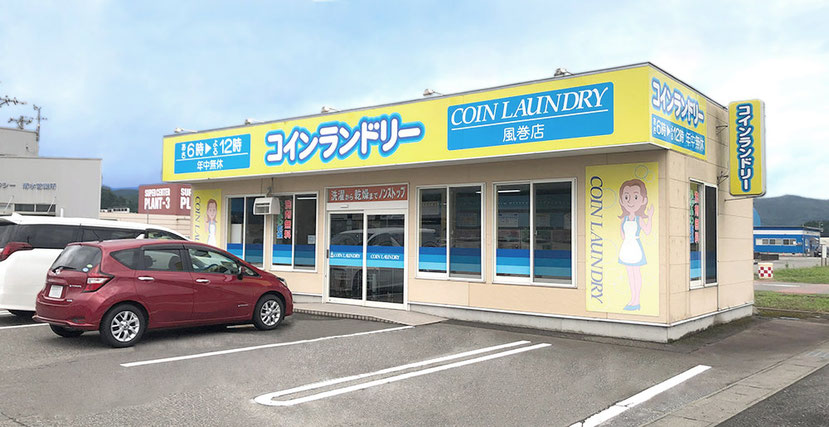 コインランドリーBe1福井市風巻店の外観