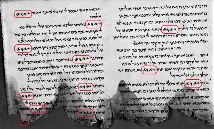 Tétragramme du Nom de Dieu - YHWH en paléo-hébreu dans le Passage des Psaumes provenant de la grotte n°11 à Qumrân- Référence 11Q5 Dead Sea Scrolls Digital Library-