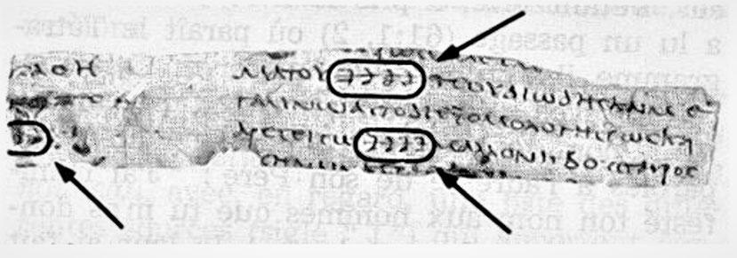 Le papyrus* Vindobonensis Graecus 39777 contenant la traduction de Symmaque est daté du 3e ou 4e siècle après J-C. Il contient le Tétragramme du Nom divin YHWH en caractères hébraïques anciens. flèches.