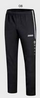 6519 - Pantalon de loisir
