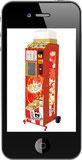 Telemetrie Vending Machines
