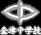 福井県あわら市金津中学校の校章です