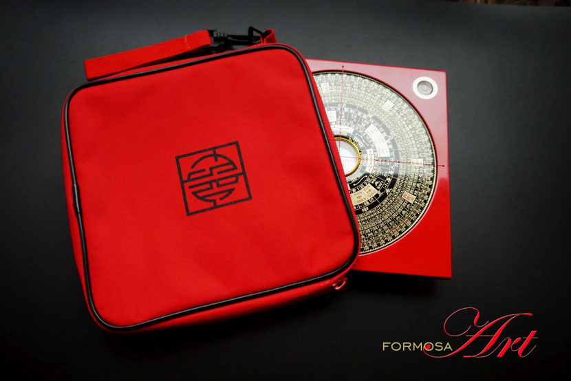 Master Joseph Yu best Luopan with FSRC bag