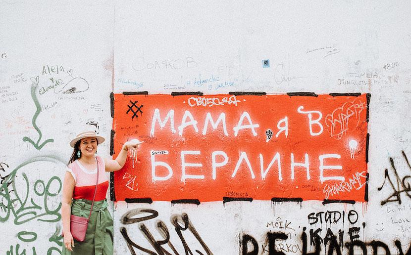 Районы Берлина - где лучше остановиться + безопасность