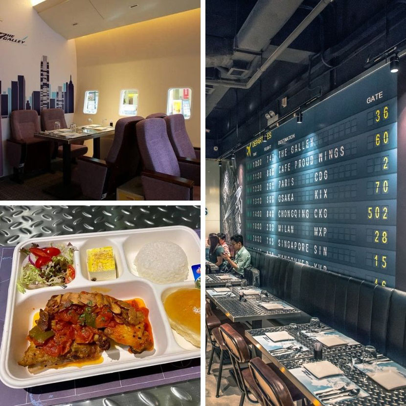 Unusual aviation-themed restaurant in Hong Kong