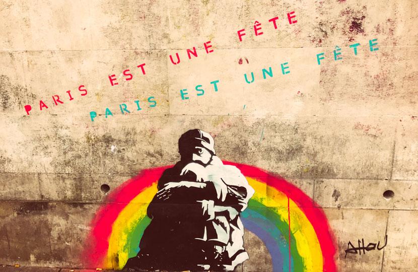стрит-арт на канале Сен Мартен в Париже