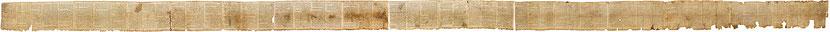 Le rouleau d'Isaïe long de 7 m a été retrouvé dans la grotte n°1 à Qumrân. Le Tétragramme du Nom de Dieu y est retrouvé sur toute sa longueur.