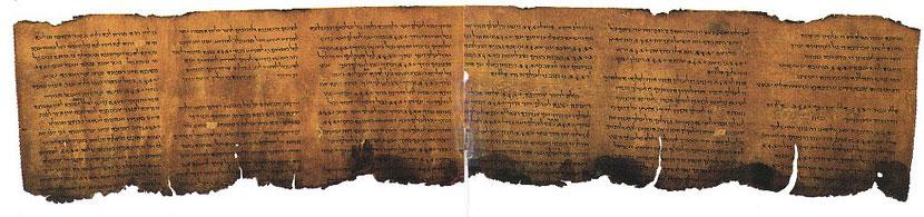 Le grand livre des Psaumes, retrouvé dans la grotte 11 de Qumrân. Le tétragramme en caractères paléo-hébraïques est retrouvé dans le grand rouleau des Psaumes ou rouleau 11Q5 datant entre 30-50 de notre ère.