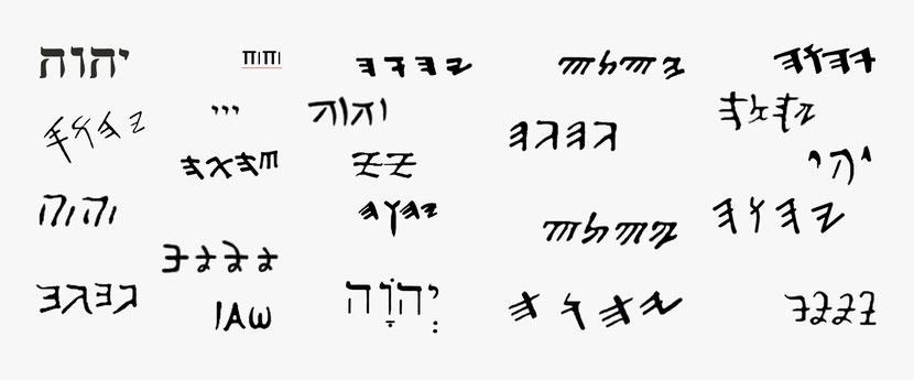 Différentes graphies du Tétragramme du Nom divin correspondant à des lieux et des époques divers - En paléo-hébreu, en hébreu carré, en grec.