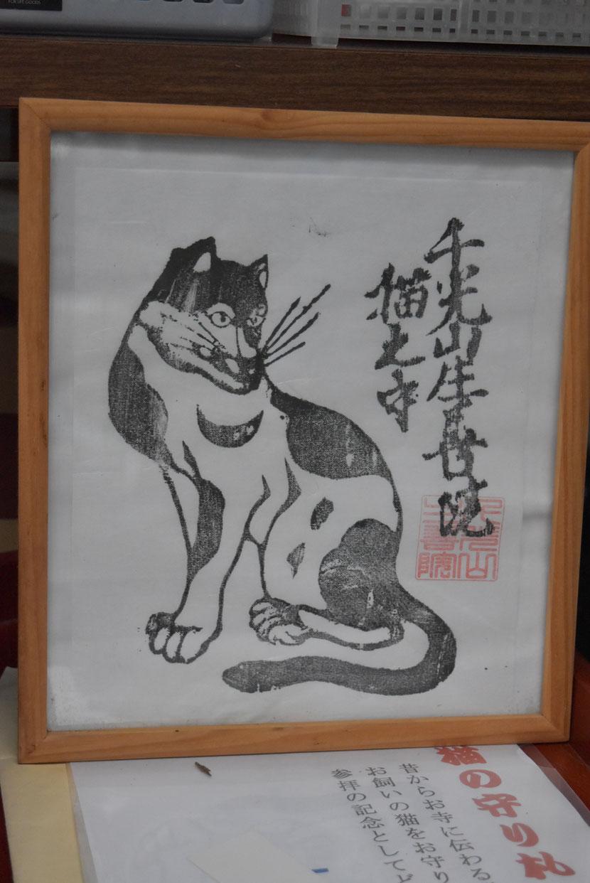 犬ではニャイ(;^_^A・・・猫なんです! どことなく妖の「斑」みたいな?