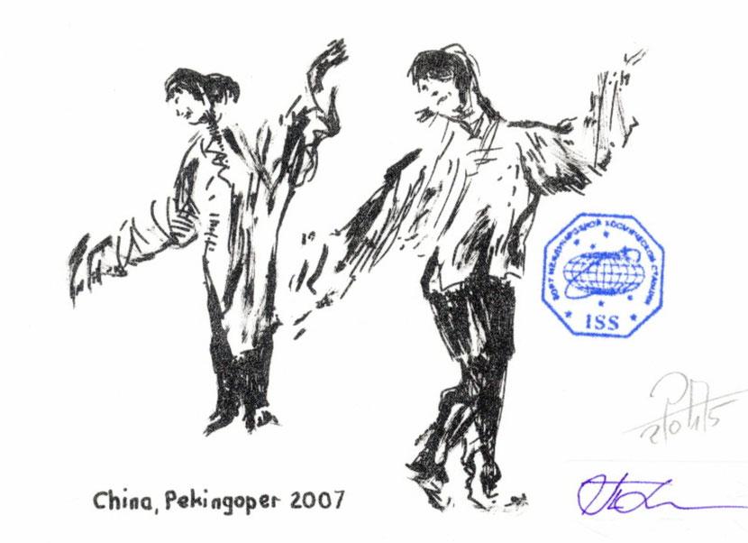 Tänzerinnen der Pekingoper  als Grafik gedruckt mit Bordstempel der ISS und signiert vom Kommandant Padalka