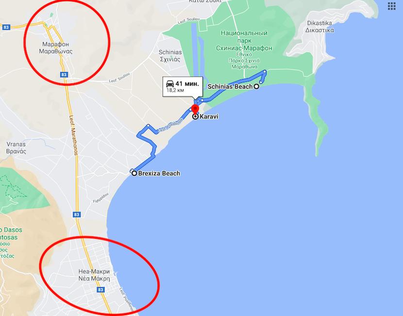 пляжи с голубым флагом возле Афин: Неа Макри и Марафон