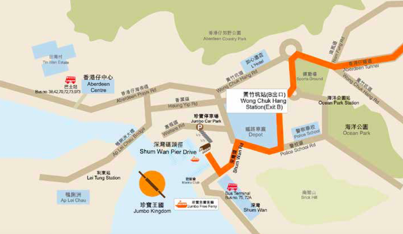 how to get to the floating restaurant Jumbo in Hong Kong