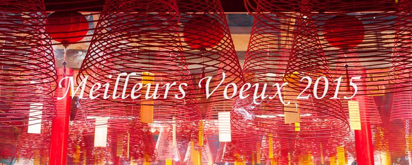 © Olivier Philippot Photo - Des échanges et des hommes - Blog - News - Meilleurs voeux 2015