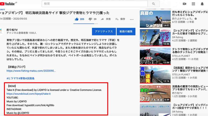 著作権侵害の申し立てを受けたコンテンツ