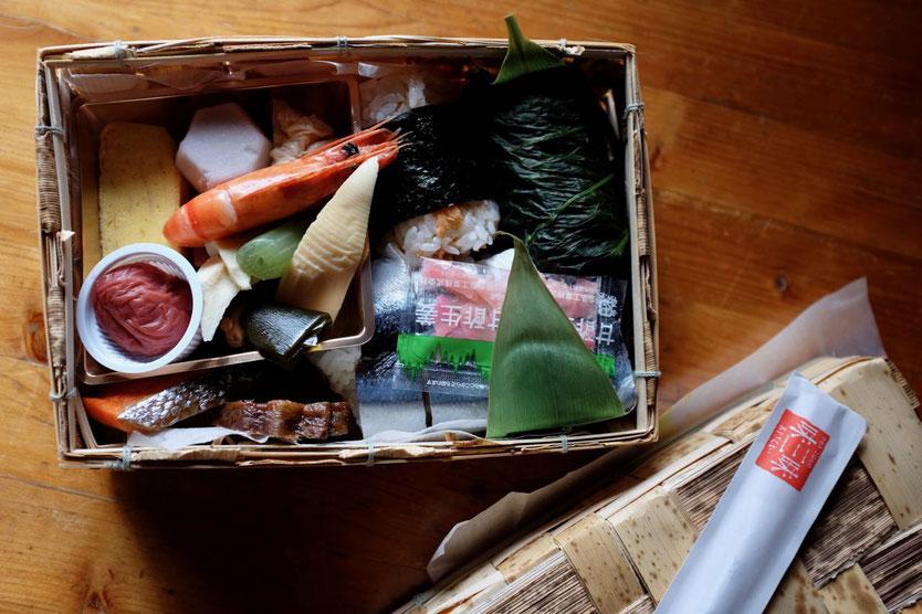 Tanabe Kumano Kodo Pilgerweg Bento Box lunch