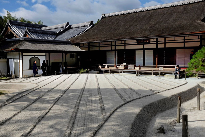 schönster Trockengarten Kyoto Silberner Pavillon  stone garden Steingarten Ginkaku-ji-Tempel