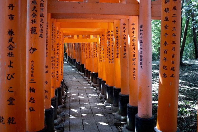 Inari Schrein Fuchs Fushimi Inari Torii Kyoto Highlight Schrein Tempel der 1000 Tore