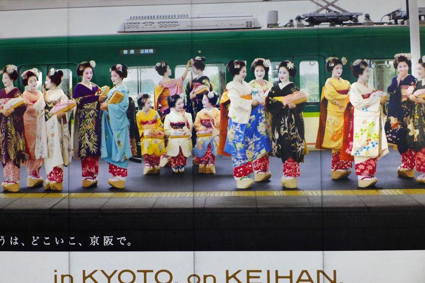 Bahnhof Kyoto Geisha spotting Kyoto station map guide tipps Reisebericht