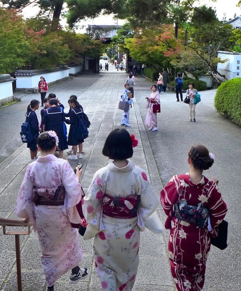 Kyoto kimono rental shops Kimono leihen