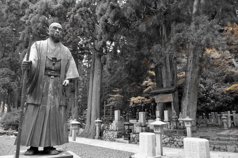 Okunoin Besuch Friedhof Koyasan Japan