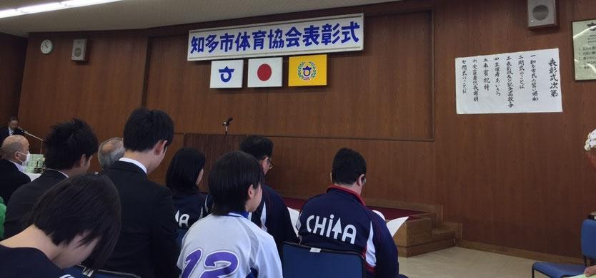 体育協会表彰式