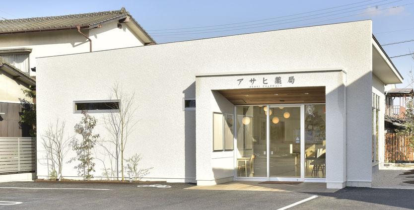 佐賀市 金立 アサヒ薬局 ホームページ 全景