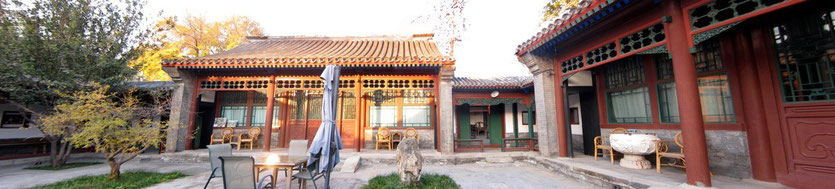 Courtyard 7 Hotung Hotel Beijing