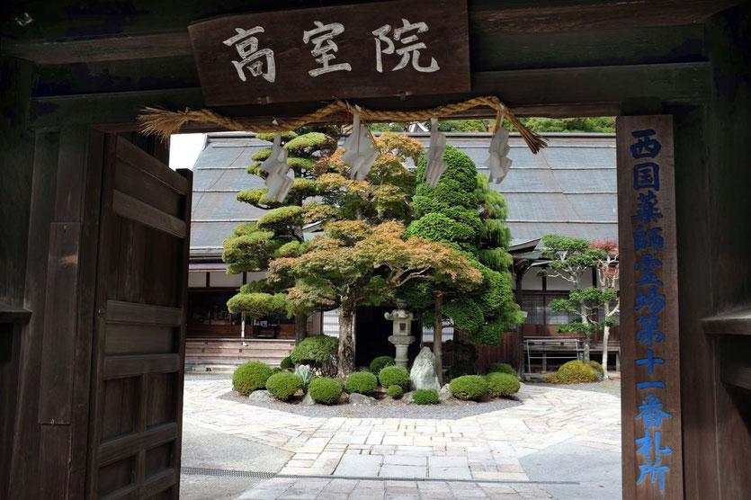 Japan Koyasan beste Shukubo zTempel stay übernachten beste Shojin-ryori Küche meal