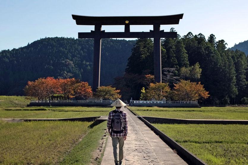 Japan Kumano Hongu Taisha Schrein Kumano Kodo Pilgerroute Tipps