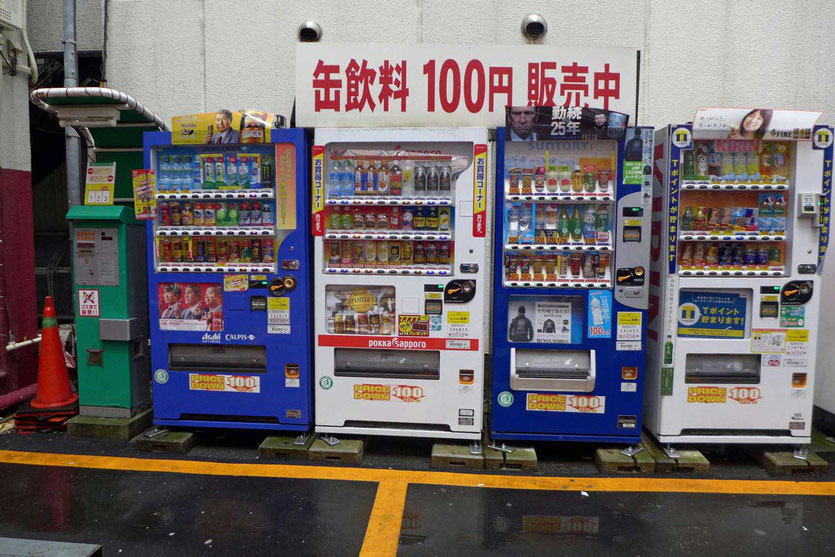 Vending Machine Getränke Automaten in Tokio Japan