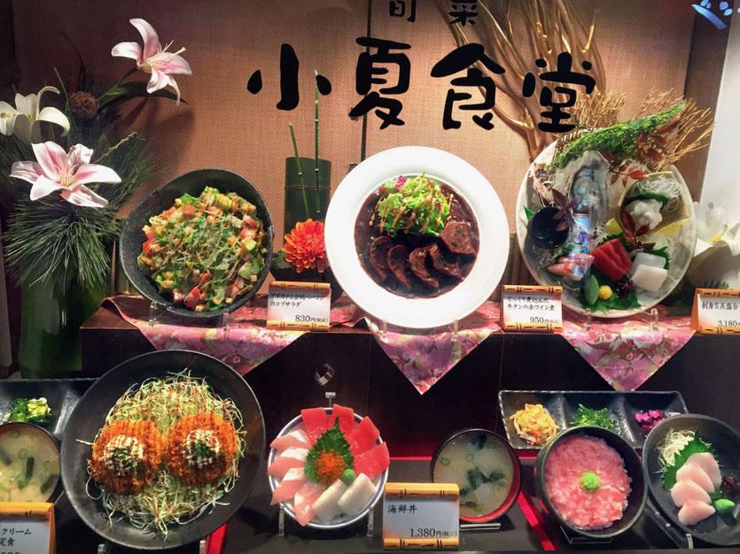 Japan Tokio Plastikessen kaufen Restaurant Plastic Food