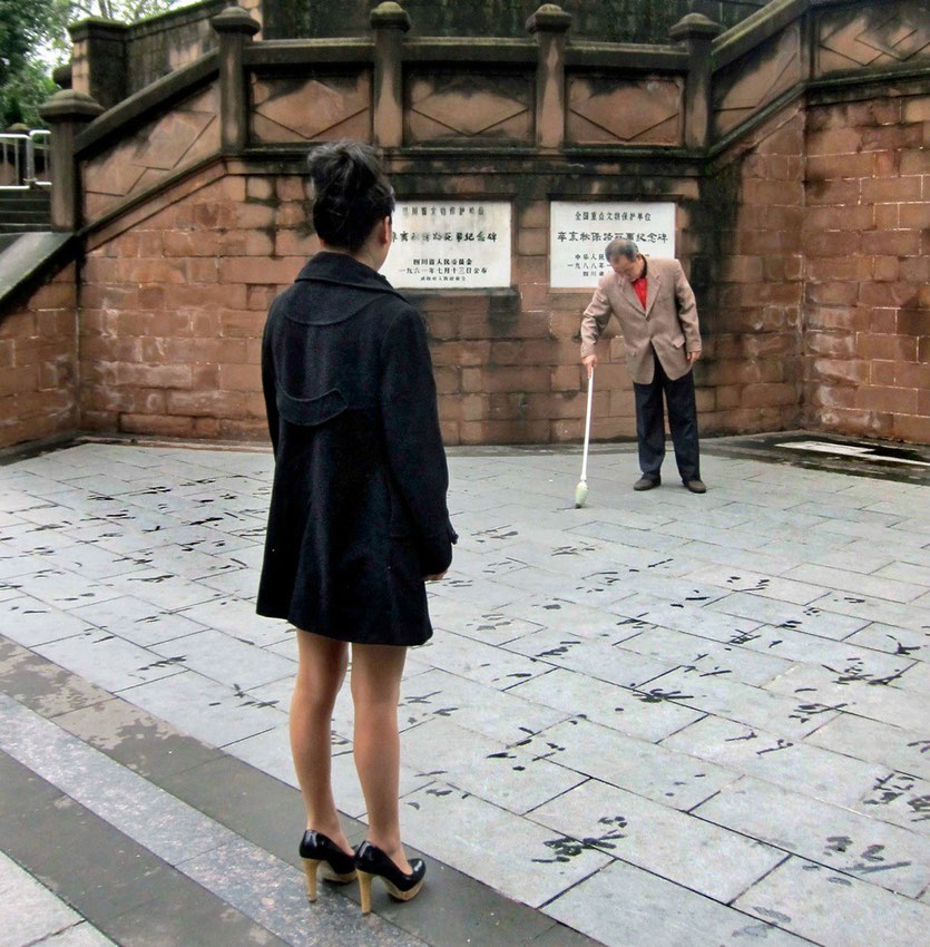 Chengdu City, people's park, wasser kalligraphie