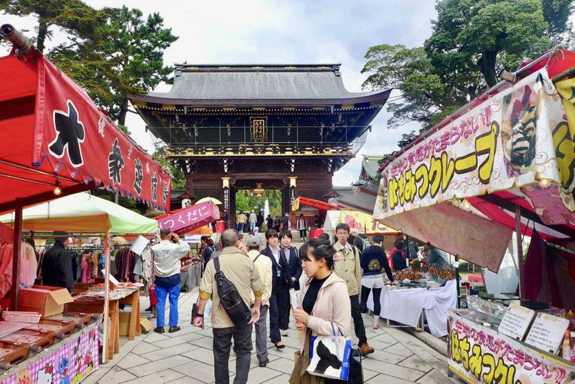 Tipp Besuch Flea markets Kyoto Tenjin-san-Flohmarkt Kitano Tenmangu-Schrein, Reiseblog, Reisebericht