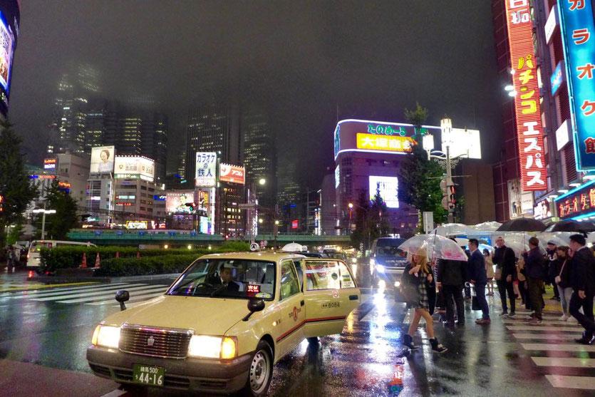 Tokio Shinjuku Insider Tipps Reisebericht Japan Blog