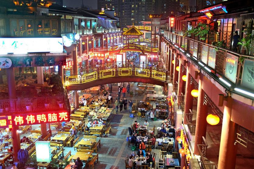 Shuadu Squre Chengdu