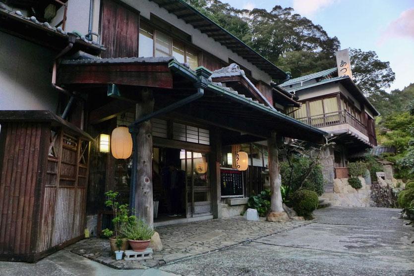 Ryokan Adumaya in Yunomine mit bester Kaiseki Küche Japan