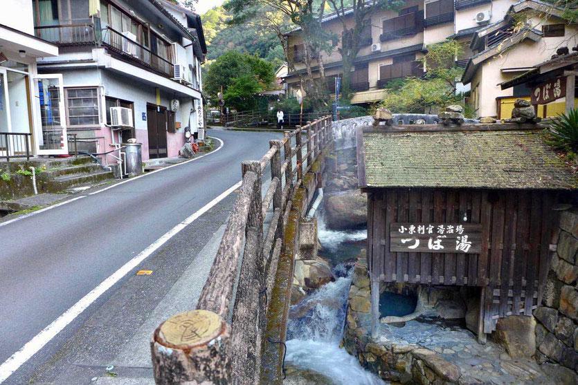 Yunomine Onsen Tipp public bath Onsen Ryokan Bad am Kumano Kodo Pilgerweg Japan